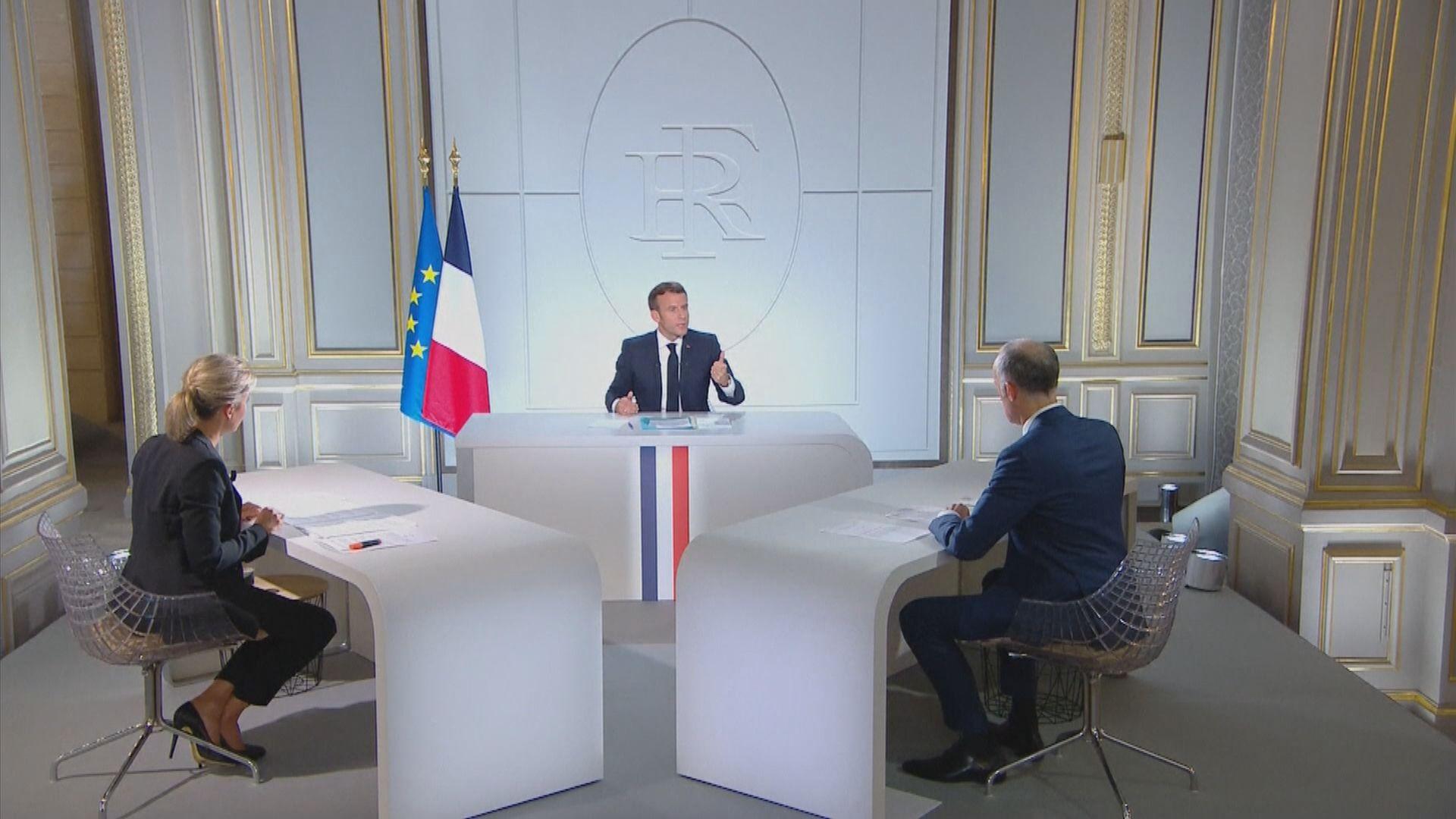 【歐洲疫情惡化】法國全國再進入緊急狀態 巴黎等九大城市周末起宵禁