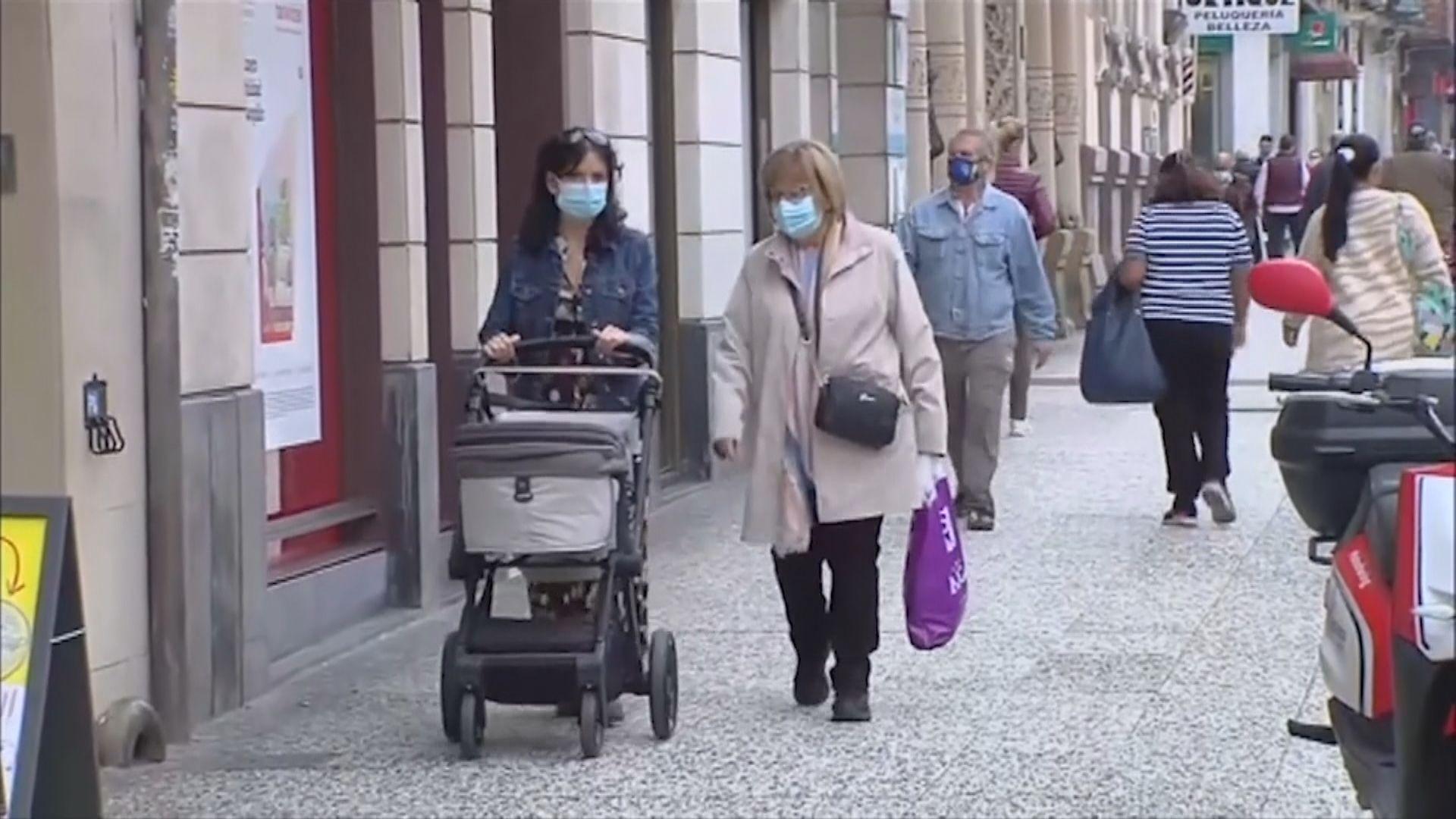 歐洲新型冠狀病毒疫情持續惡化