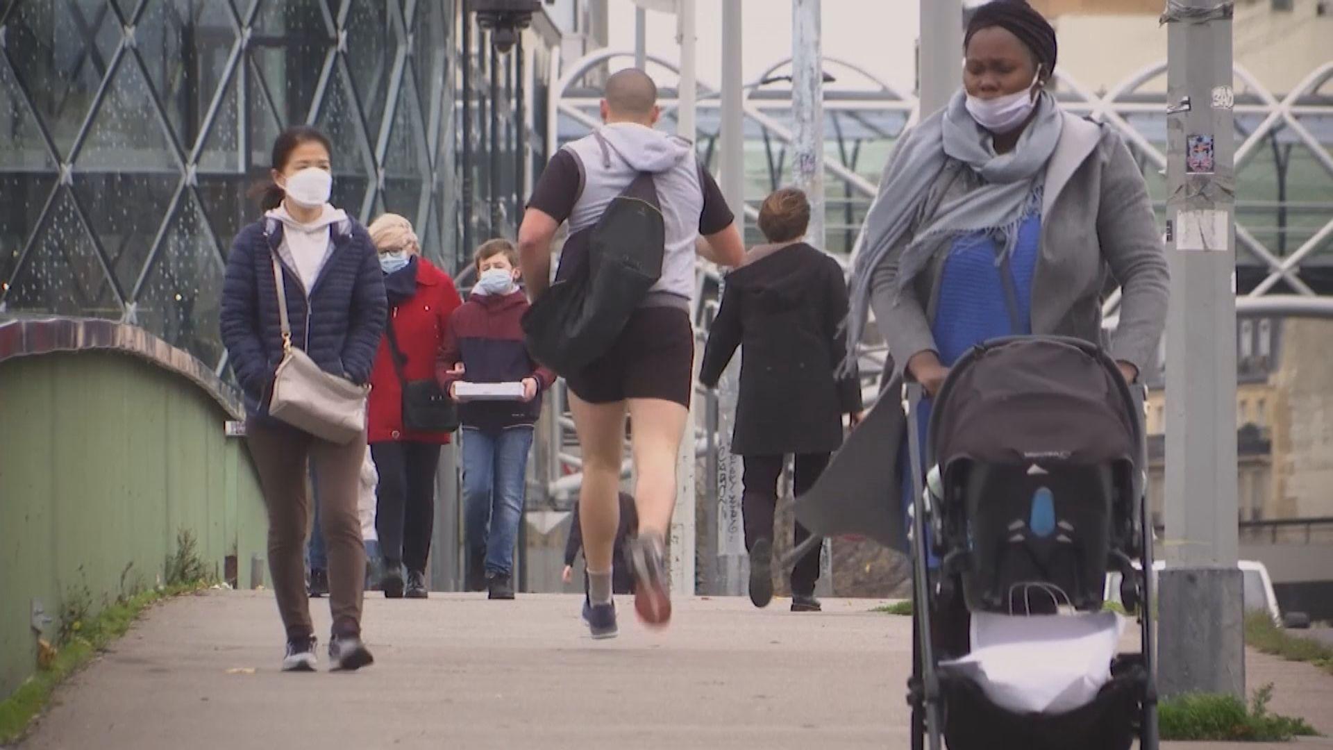 歐洲疫情持續嚴峻 法國周五起全國封鎖至十二月