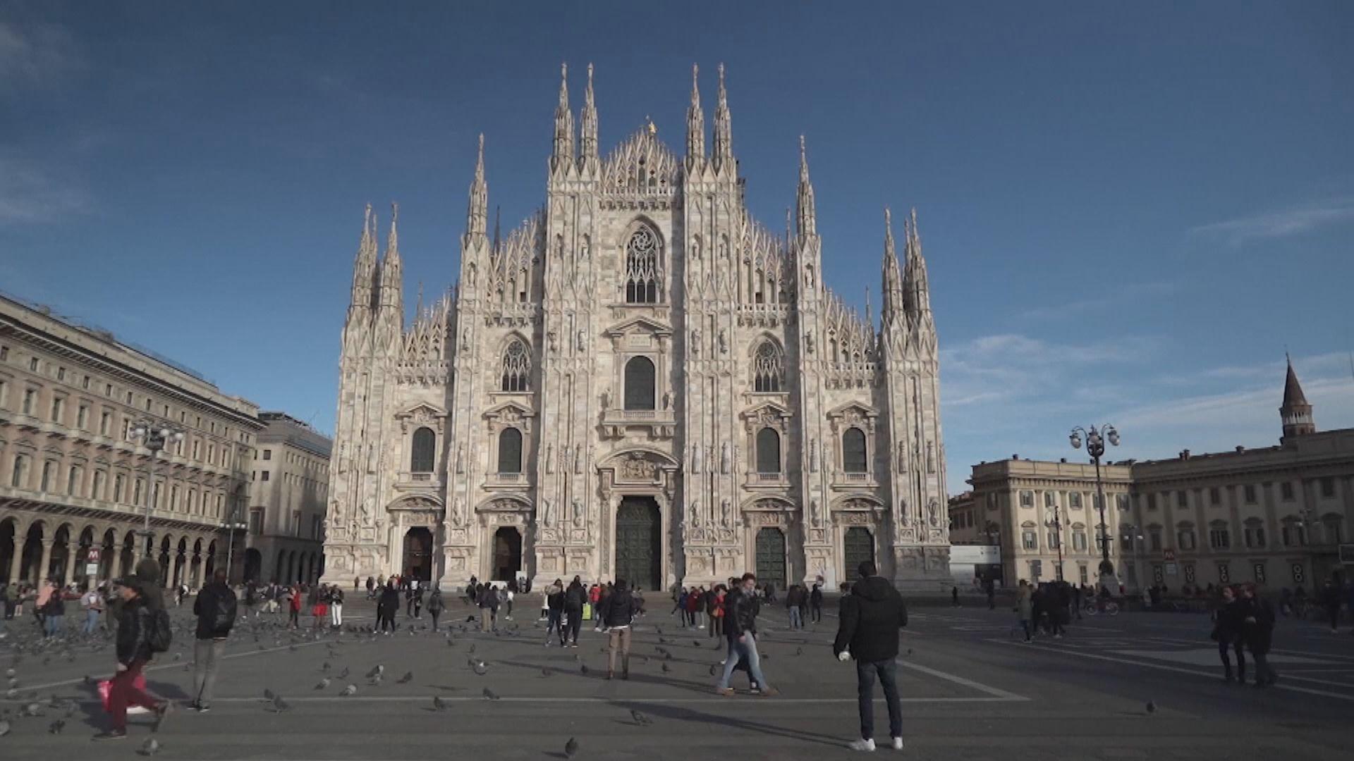 意大利倫巴第等四大區被劃為疫情最高風險地區