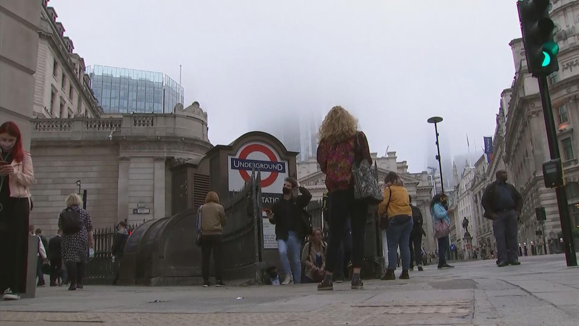 英國倫敦地區將實施第二級防疫措施