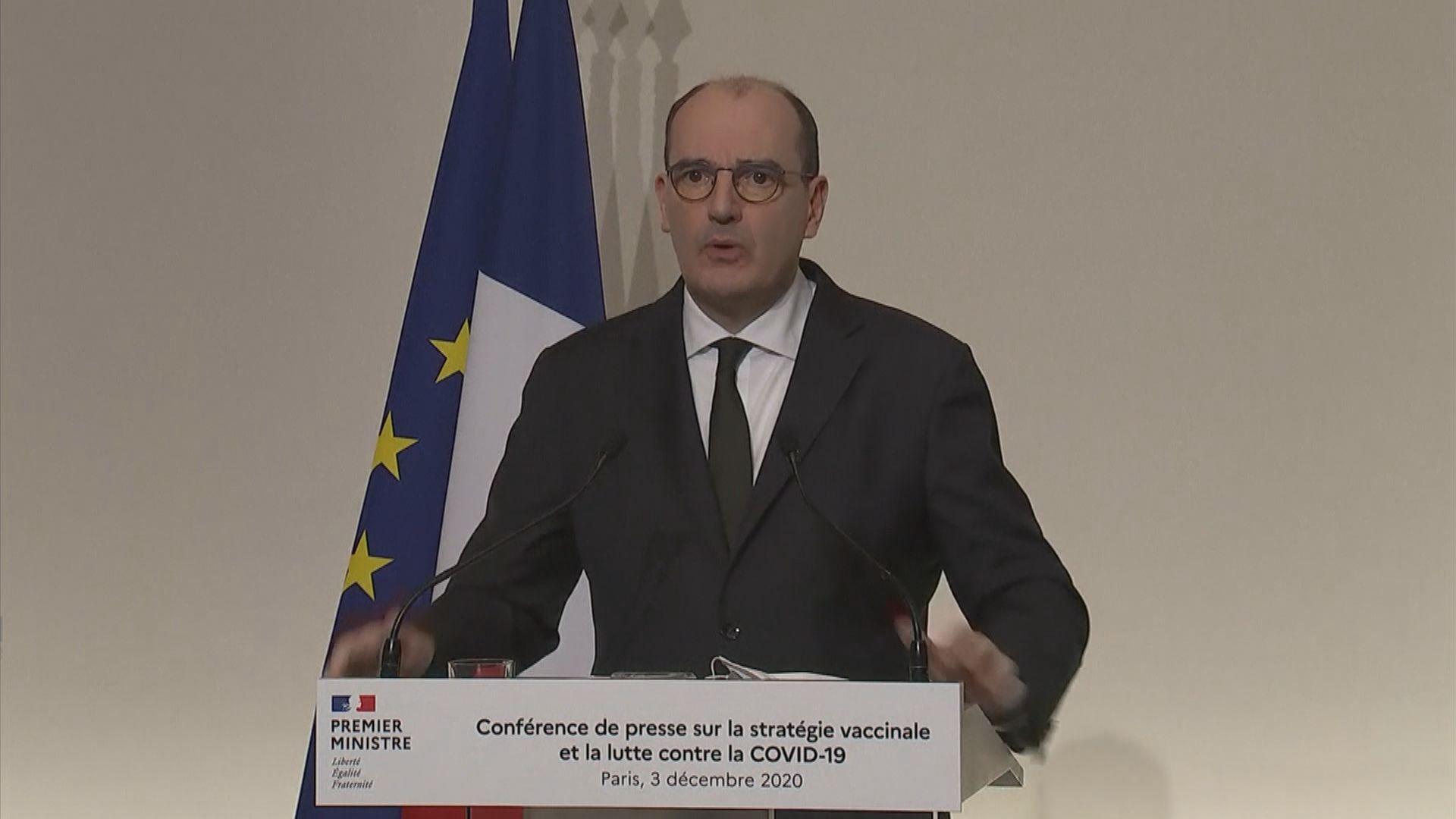 法國將分三階段為民眾免費接種疫苗