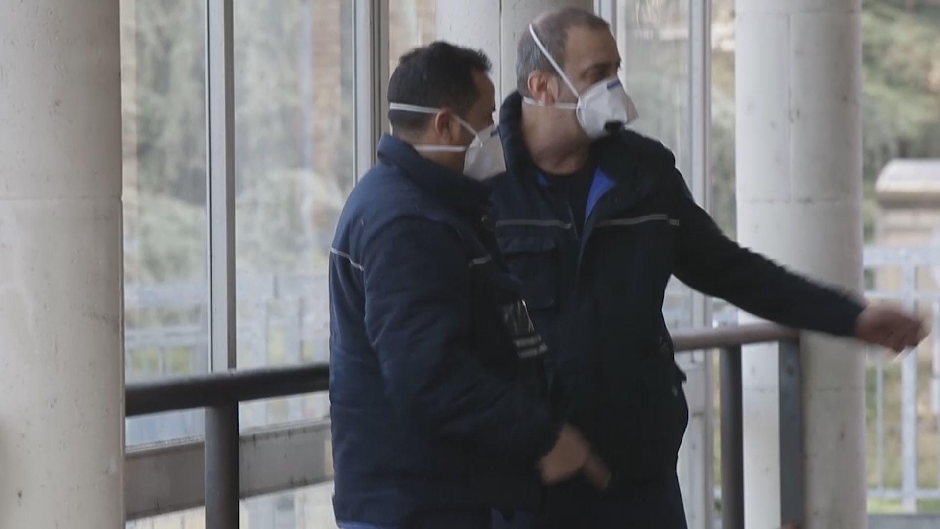 意大利新型冠狀病毒疫情蔓延至拉丁美洲及北非