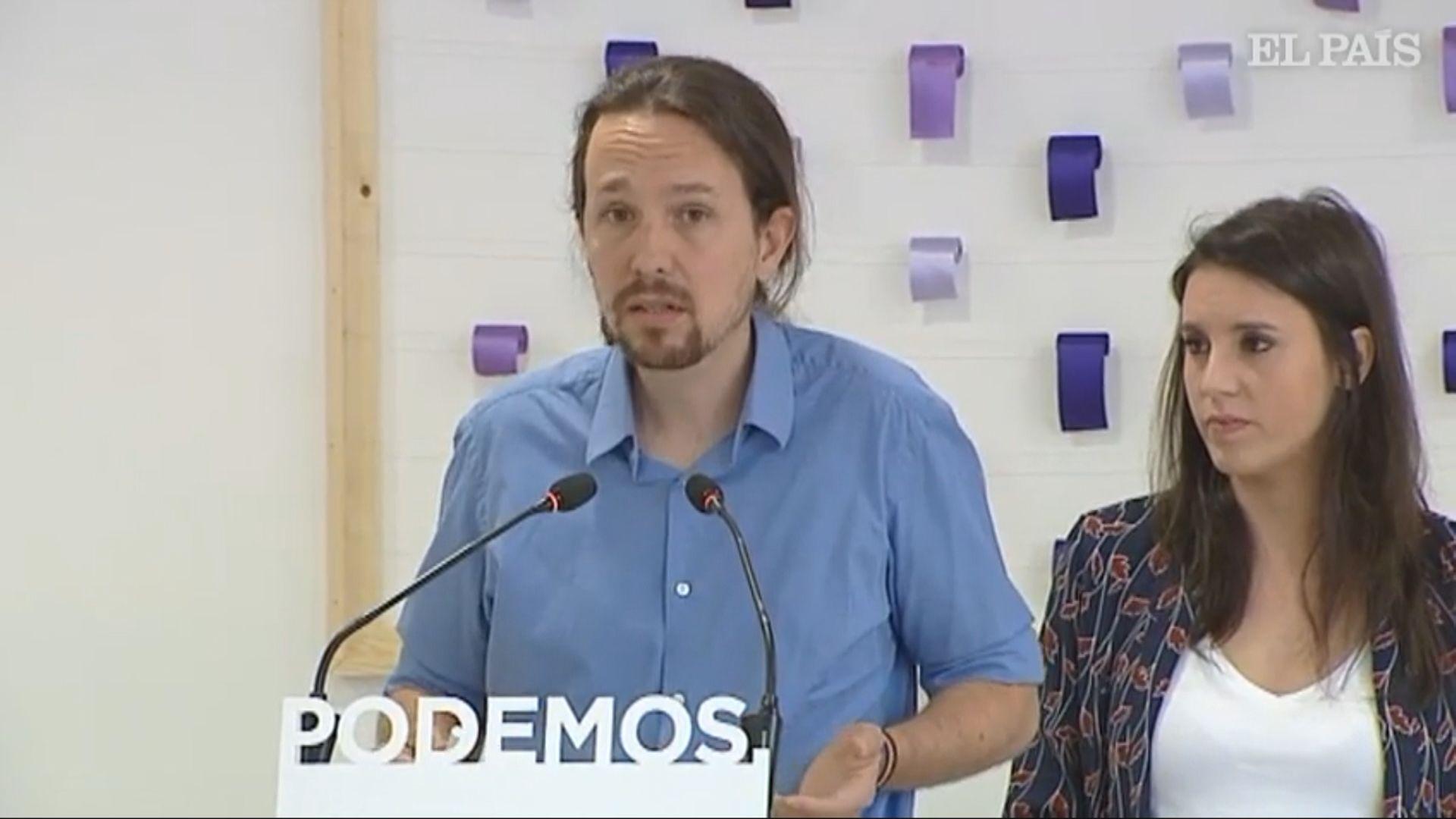 西班牙有內閣部長確診 馬德里政府正考慮封城