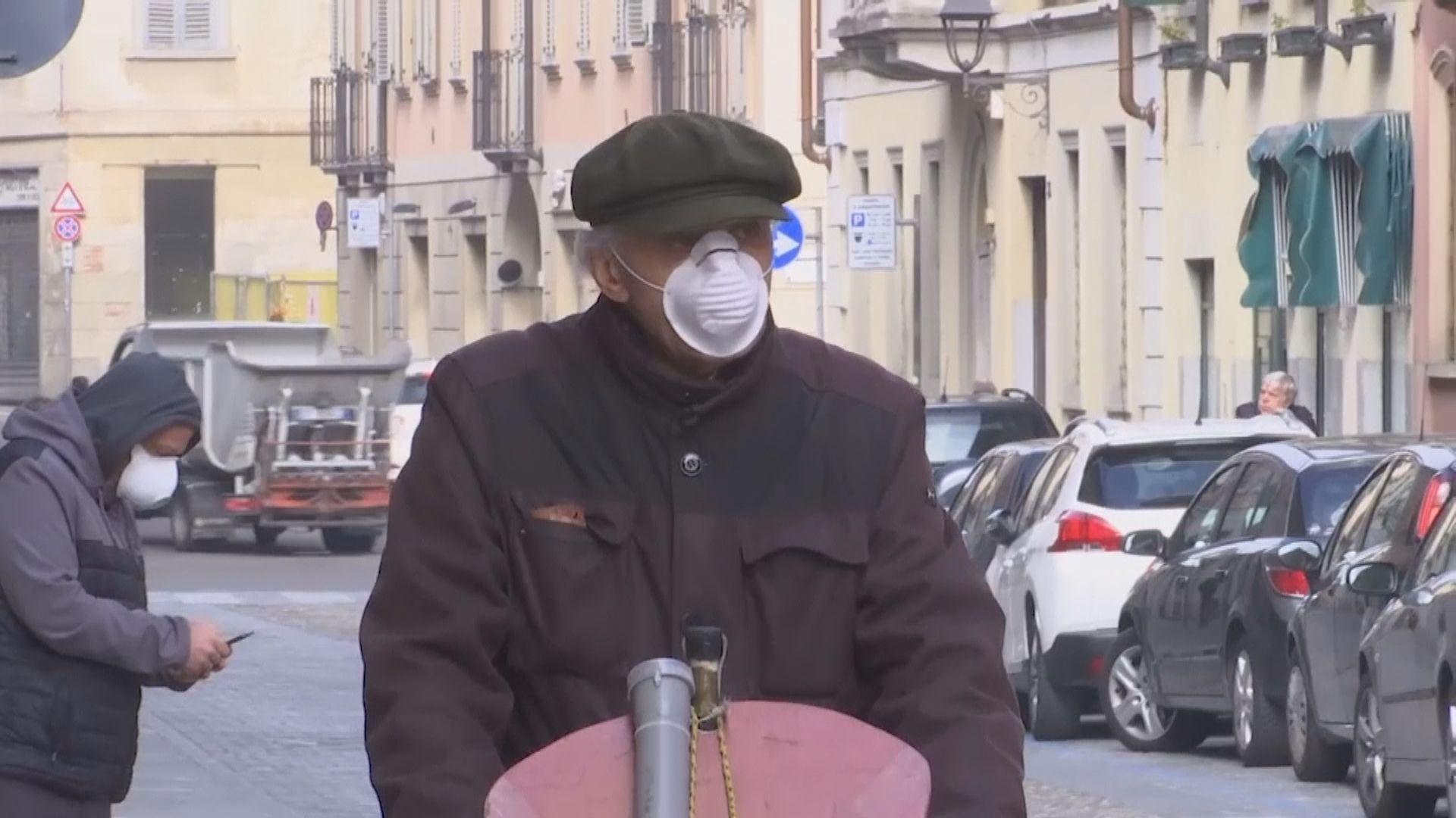【歐洲疫情】意大利一日増250死 西班牙全國進入緊急狀態