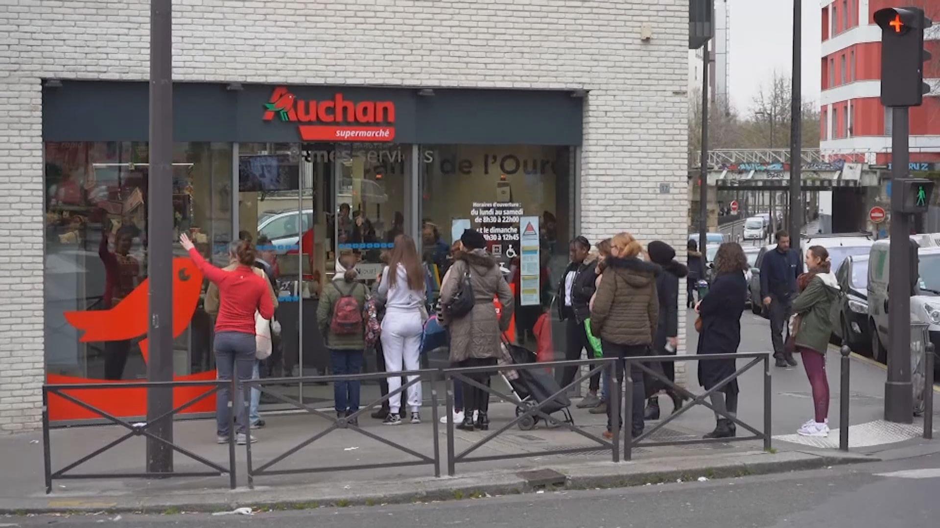 法國封城 民眾只可上班看病及採購必需品時外出