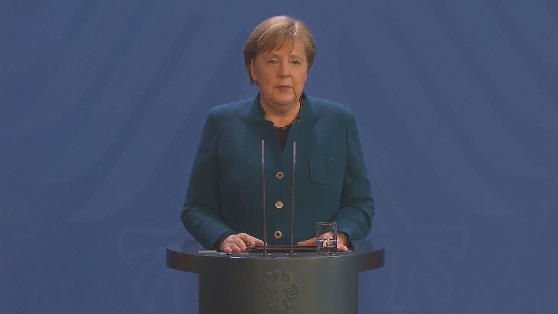 德國禁兩人以上集會 默克爾曾接觸確診患者要隔離