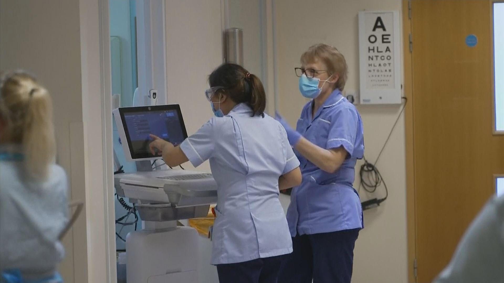 英國皇家護理學院指引:護士如無足夠防護應拒絕治療