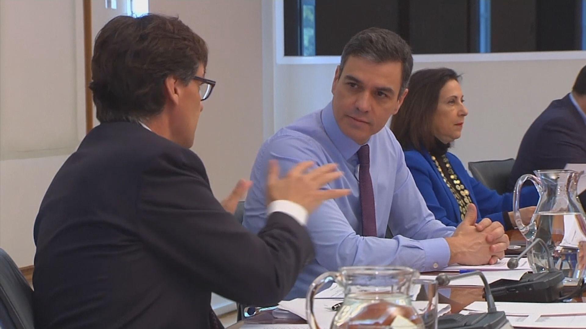 西班牙周一解除部分限制民眾活動措施