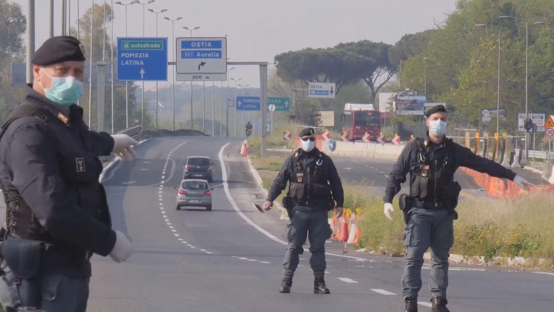 意大利警方設路障防止民眾違反封城令