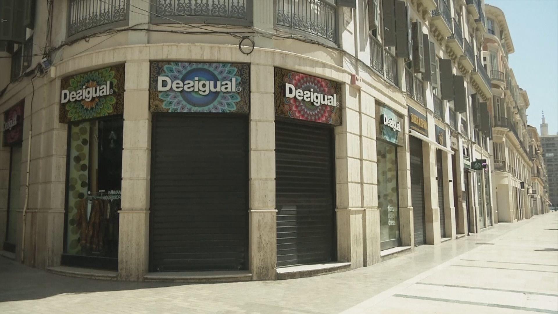 西班牙再延長緊急狀態至下月9日
