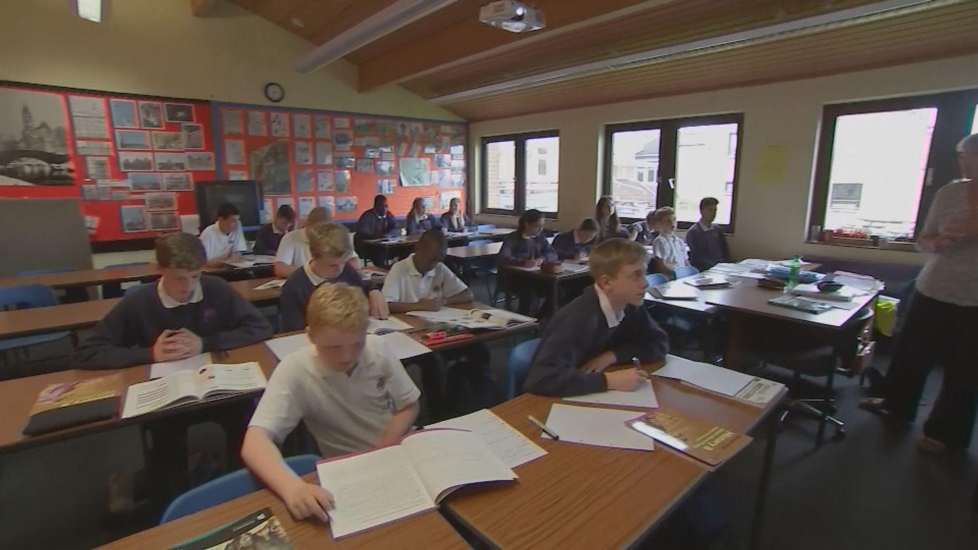 英國最快下月分階段復課 遭部分地方政府反對