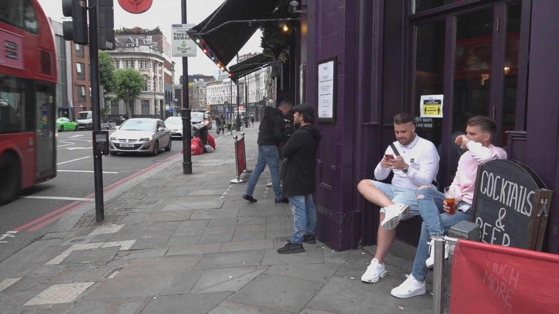 英國英格蘭地區酒吧及餐廳重開