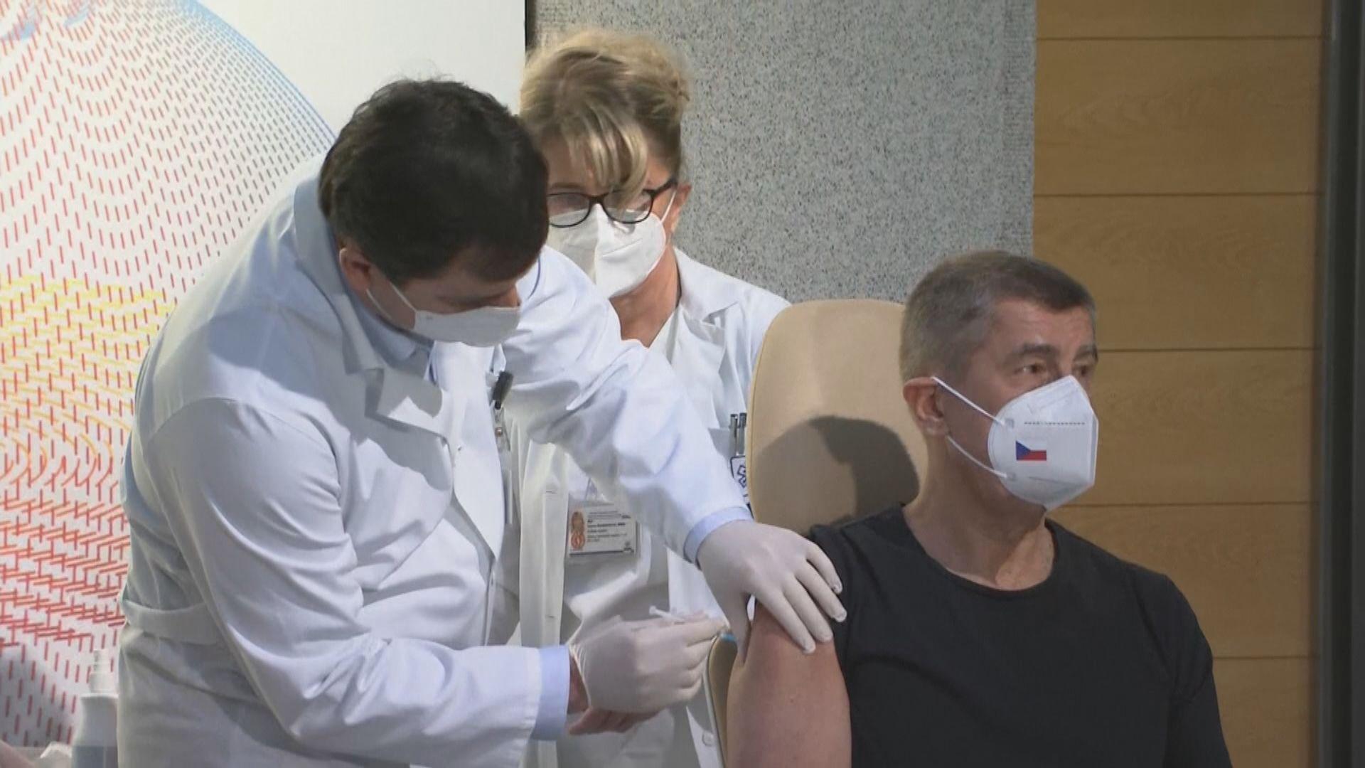 捷克總理稱新冠疫苗為重回正常生活帶來希望