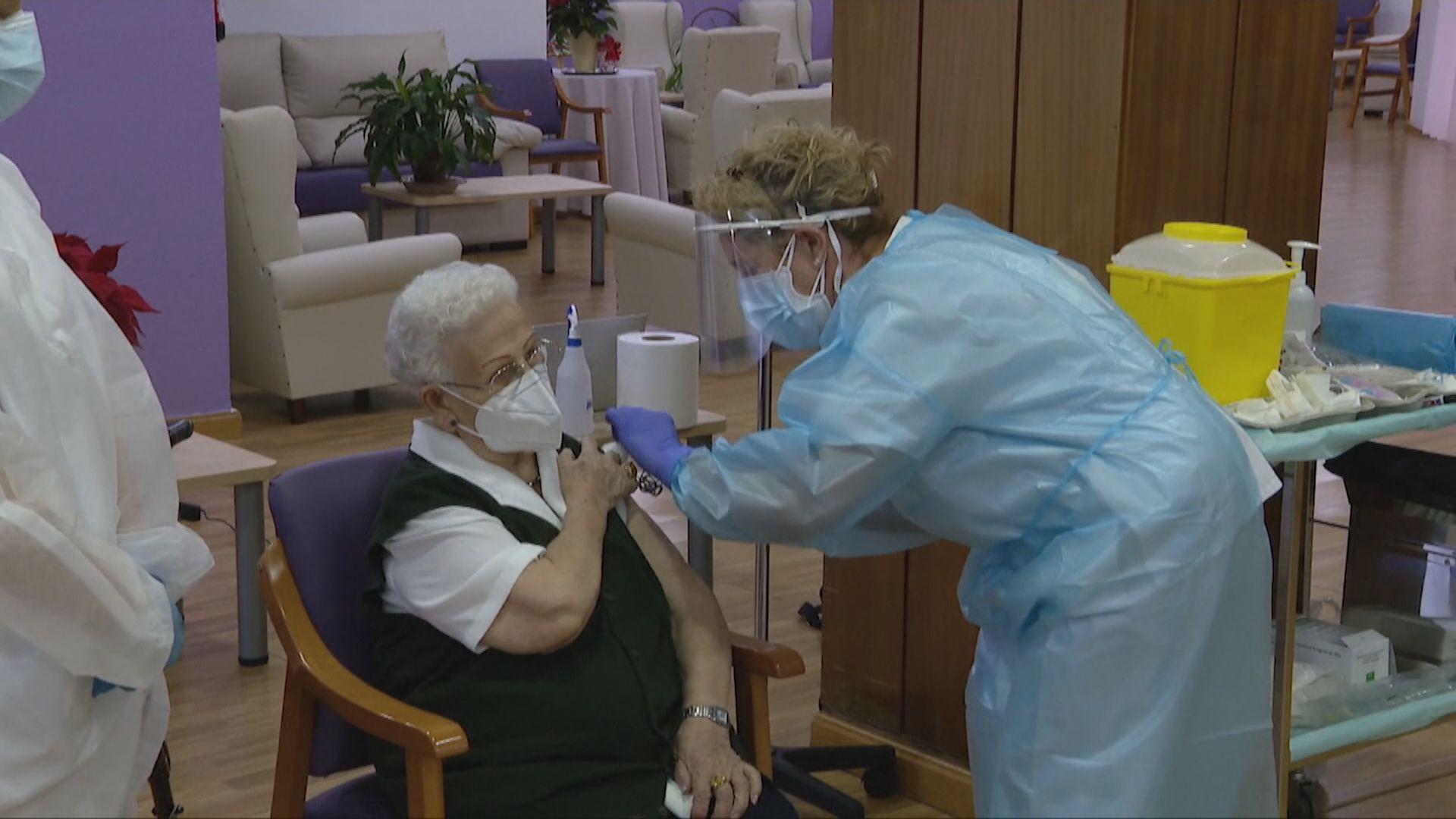 歐盟成員國展開新冠病毒疫苗接種