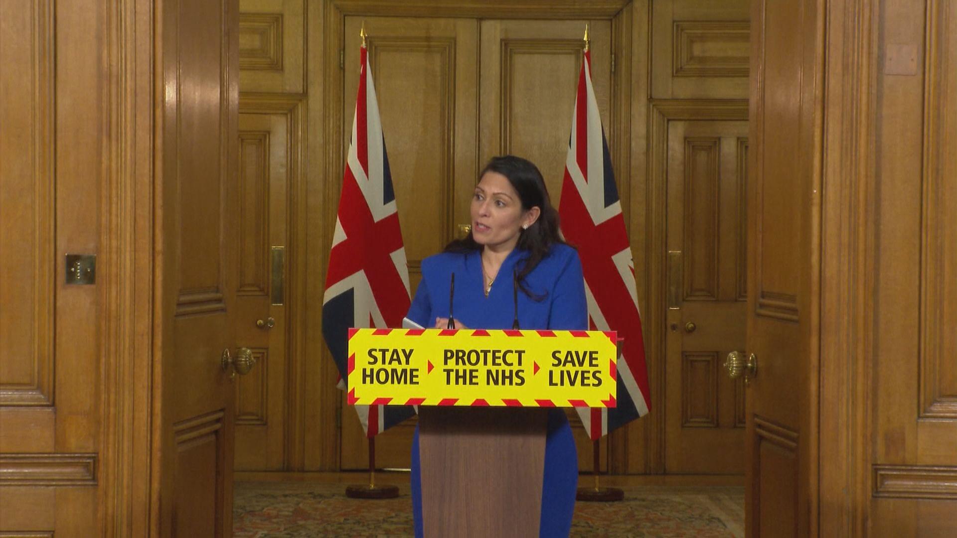 英國疫情嚴峻 內政大臣指現有防疫措施已相當嚴格