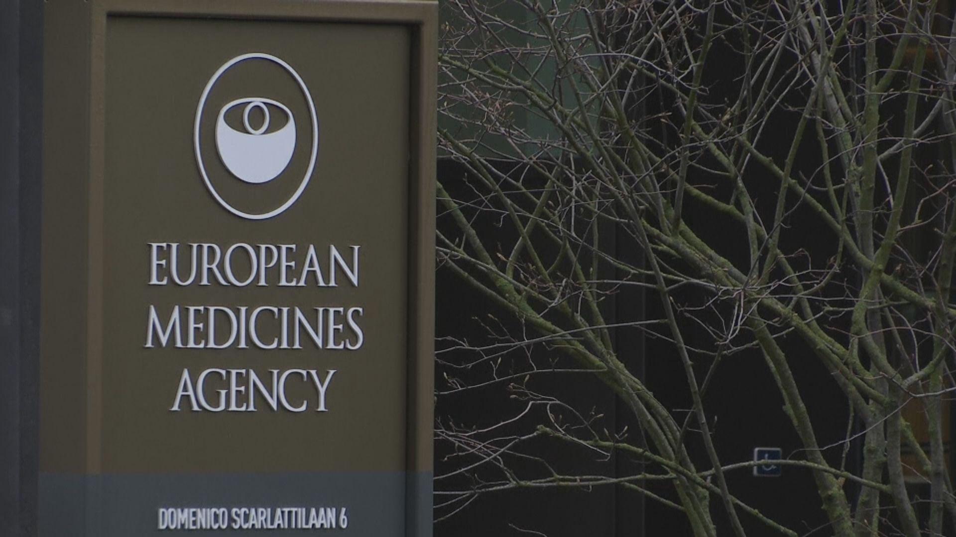 歐盟監管機構調查阿斯利康疫苗多宗血栓報告