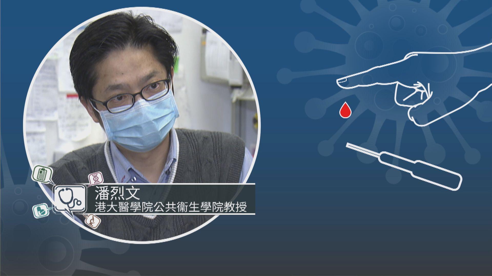 【專家話你知】新冠病毒血液測試是否可信?