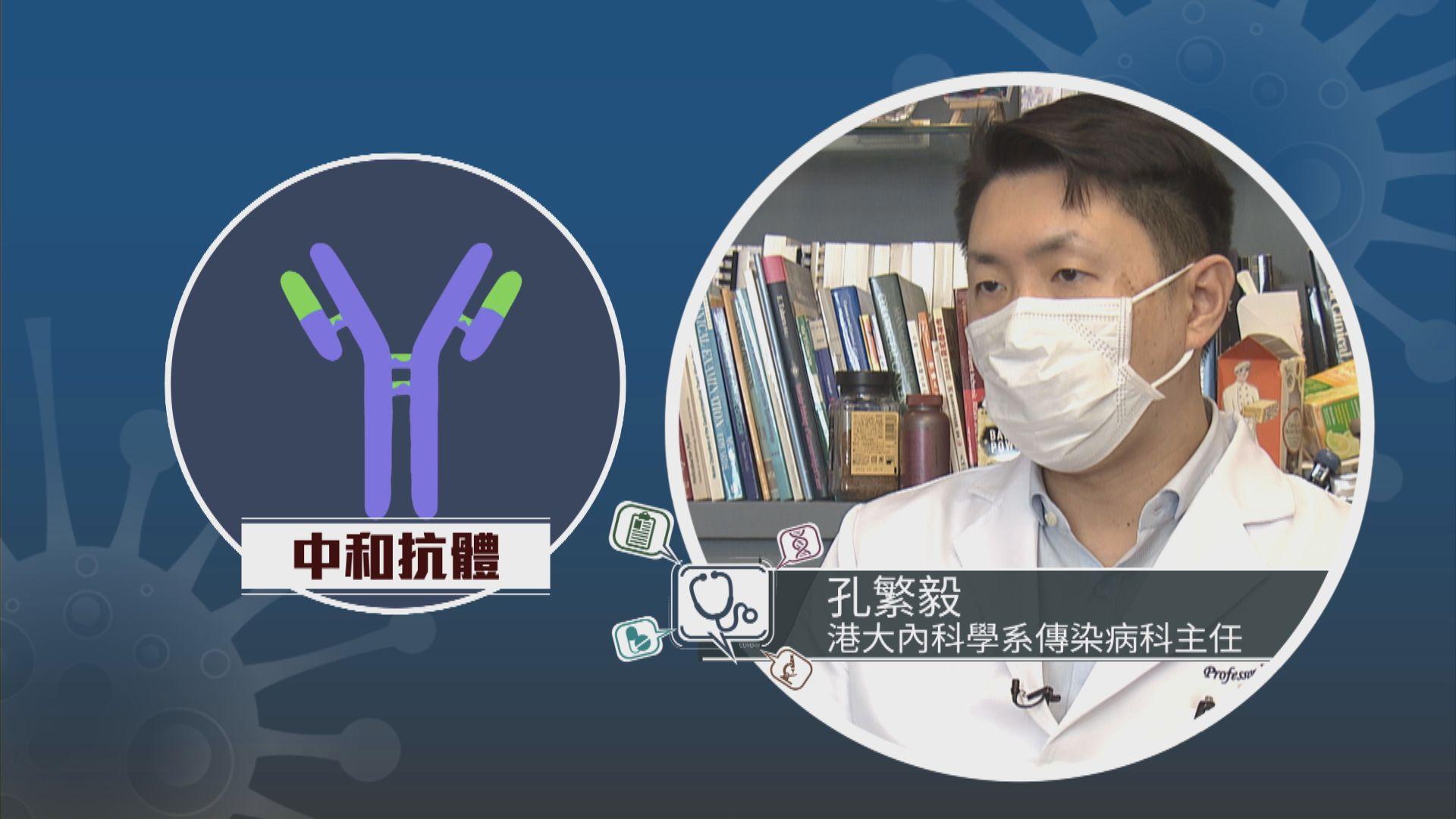 【專家話你知】恢復血漿治療新冠患者