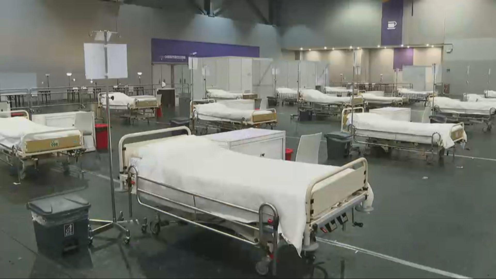 亞博臨時檢疫中心最快周五啟用