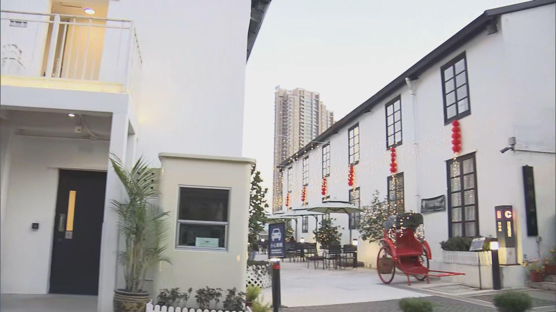 饒宗頤文化館的旅館將作隔離用途