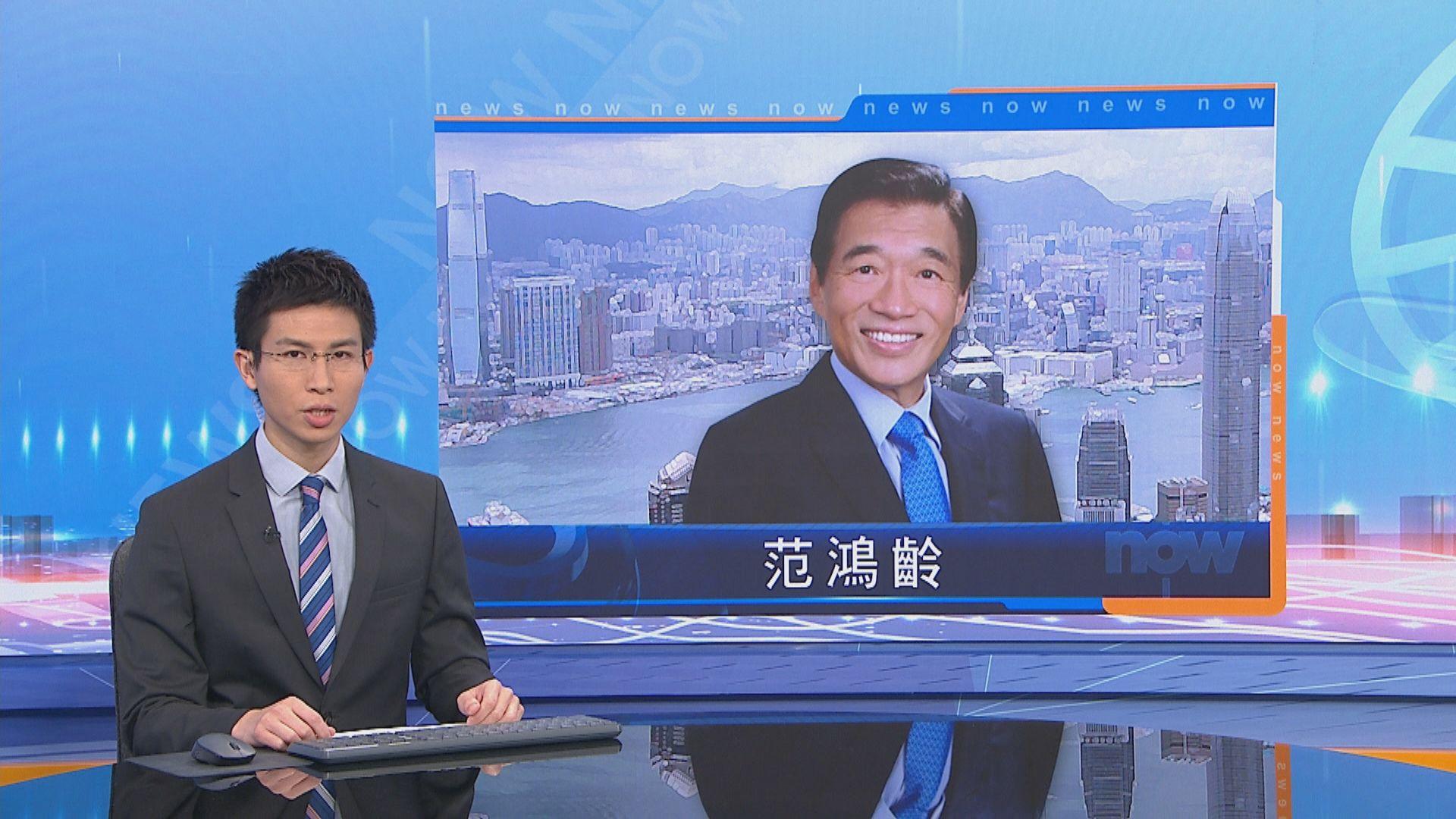 范鴻齡:政府應進一步減少中港兩地人流
