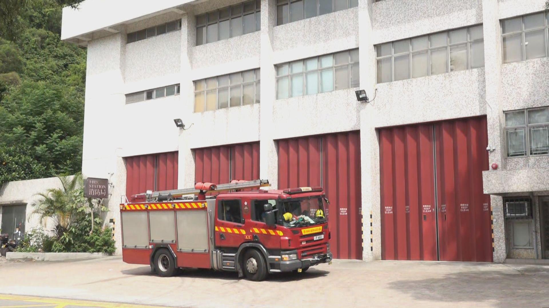 青衣南消防局三人確診 約20人送檢疫中心