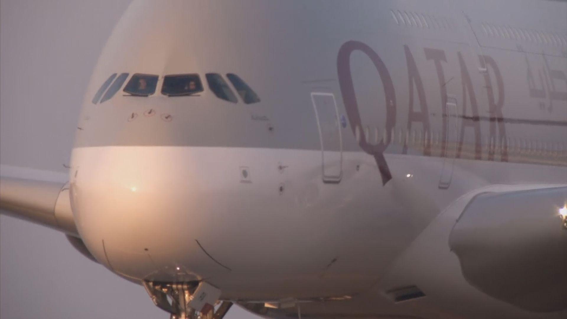 卡塔爾航空澄清往返香港航班維持正常