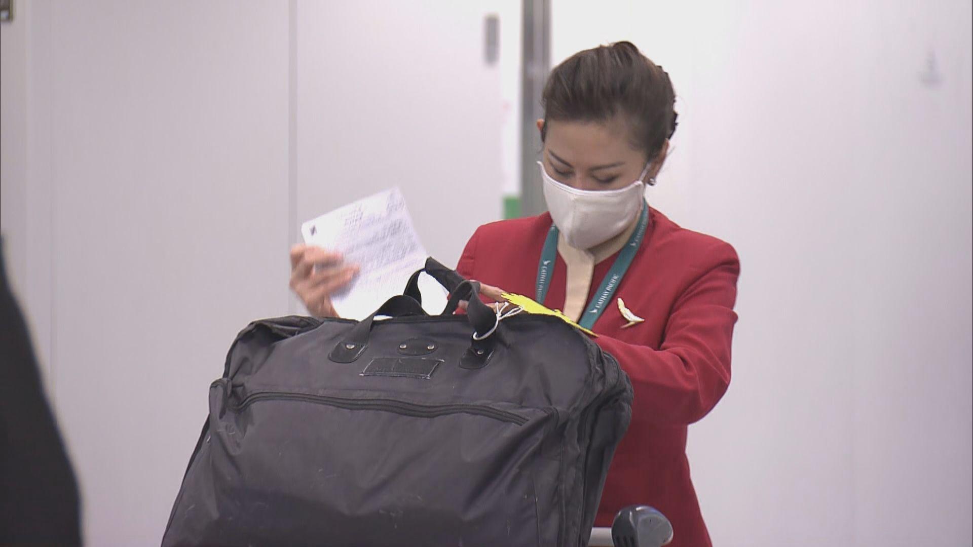 本月二十日起本地機組人員海外抵港須隔離最少十四日