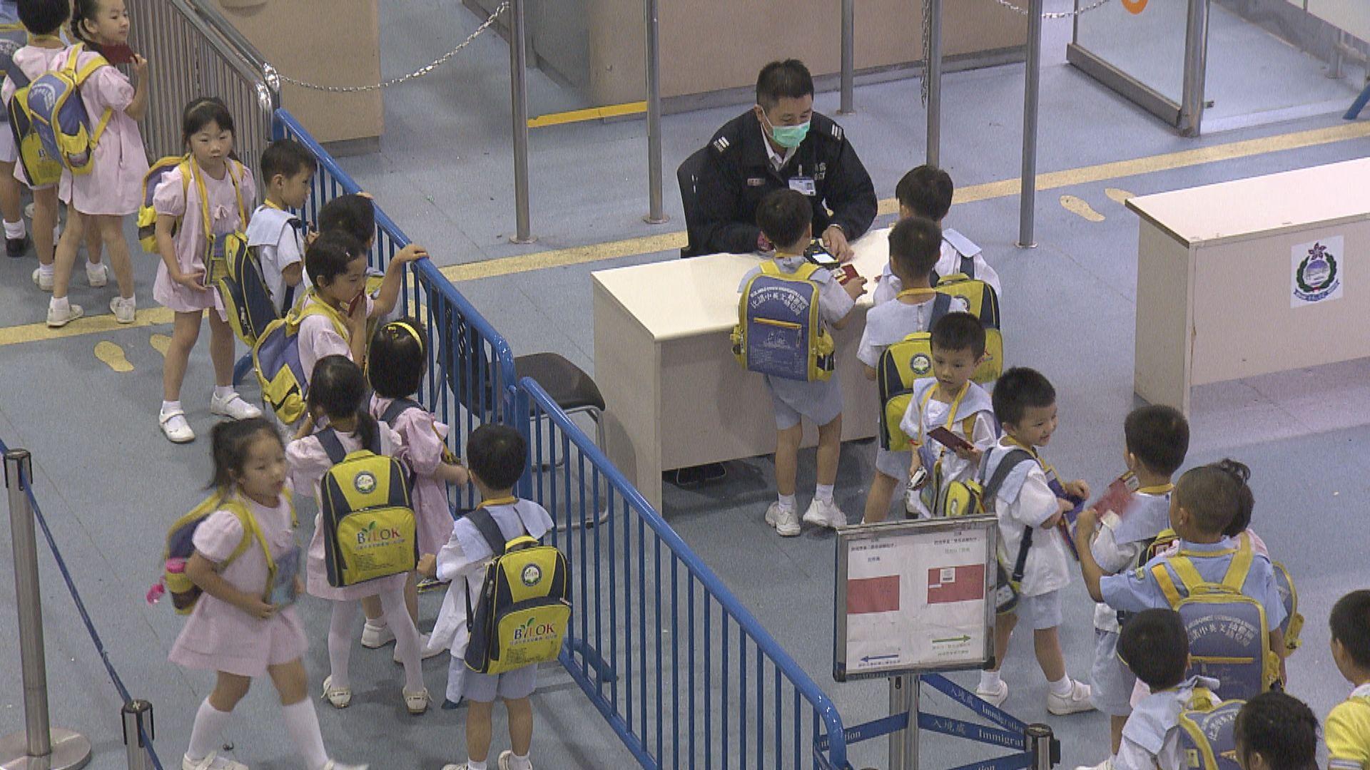 家長指內地亦應同步豁免跨境學童強制檢疫