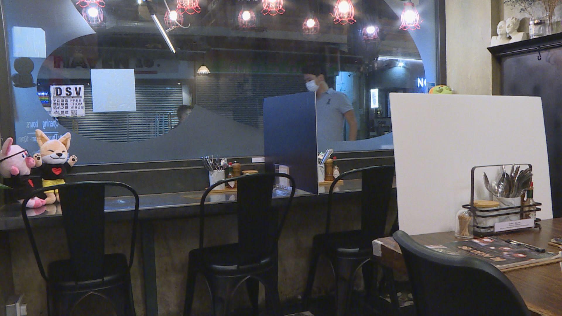 政府禁晚市堂食 餐廳預期生意進一步受損