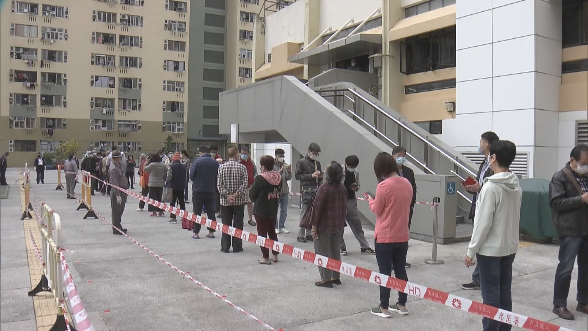 政府安排葵盛西邨第八座居民做病毒檢測
