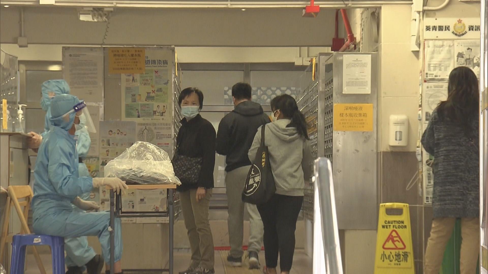 葵盛西邨八座五樓群組爆發 防護中心促居民盡快檢測