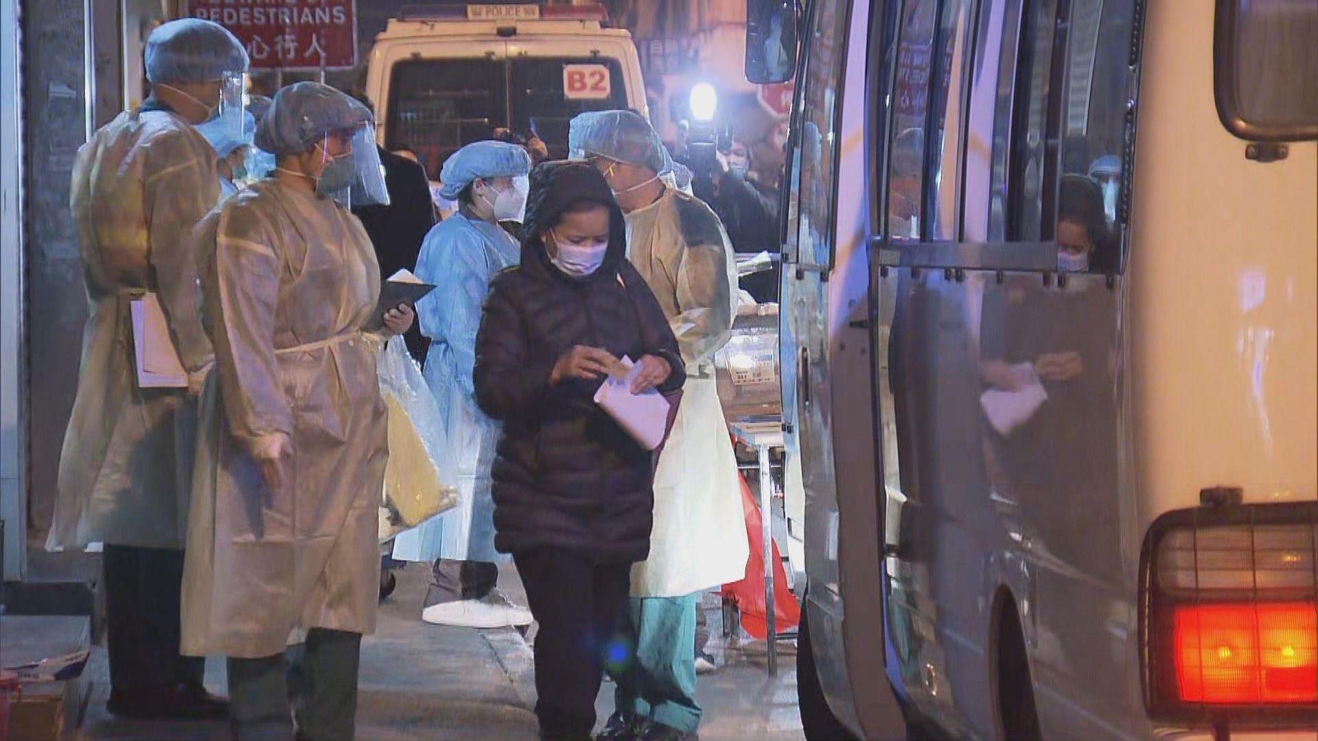 新填地街20至26號雙號門牌居民清晨撤離檢疫