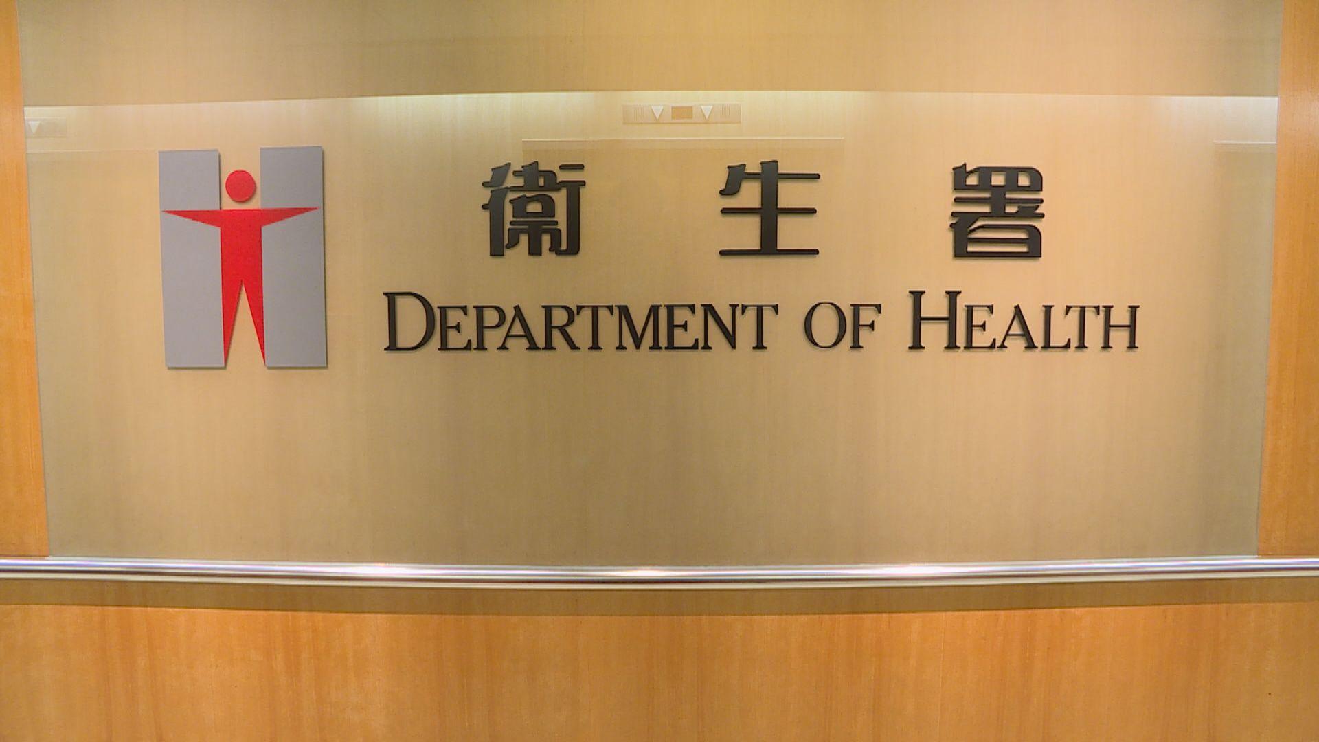專家質疑酒店檢測採樣質素 衞生署:將加入另一承辦商