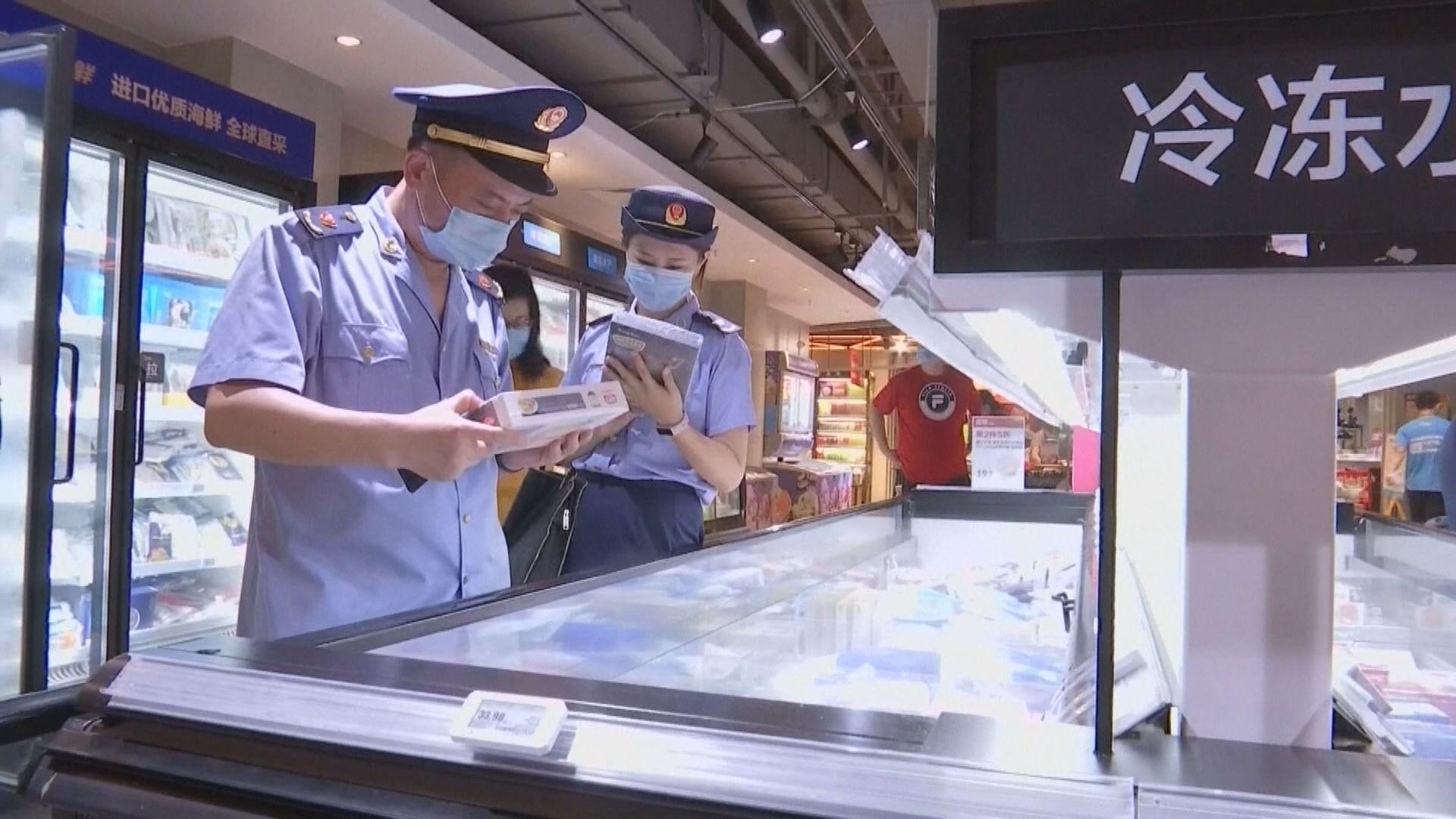 內地加強檢測及暫停部分冷凍食品入口 據報多國對此不滿