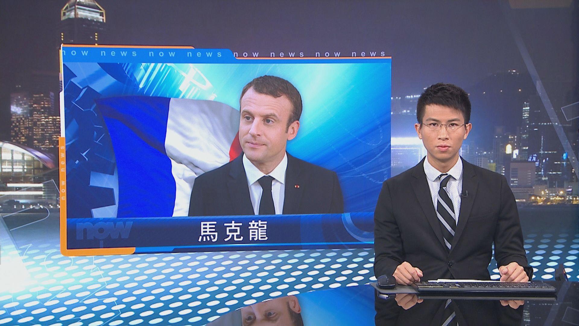 法國將強制民眾於室內公眾場所戴口罩