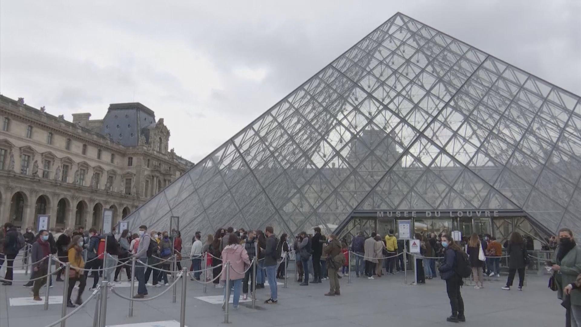 法國防疫限制鬆綁 博物館和戲院等獲准重開