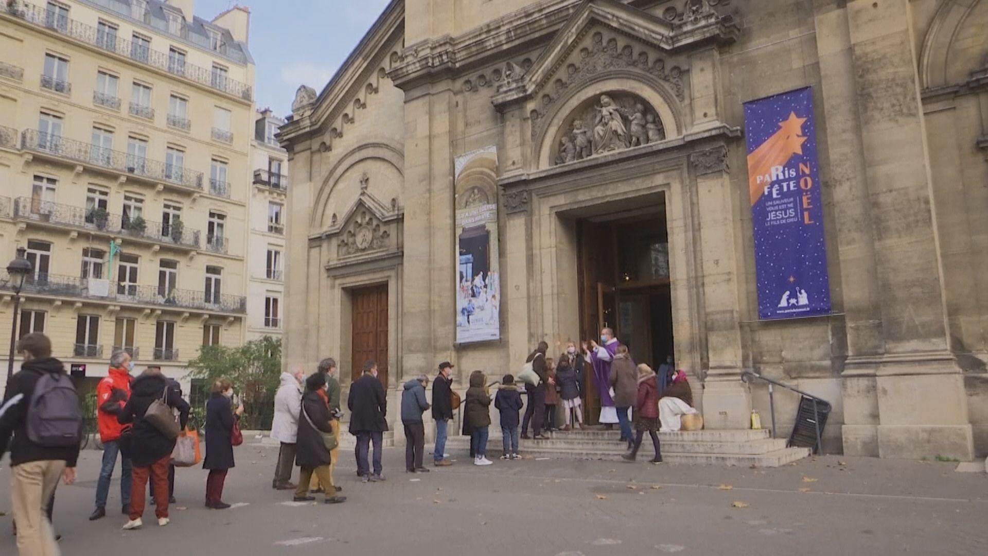 法國政府被下令檢討宗教場所限制人數措施