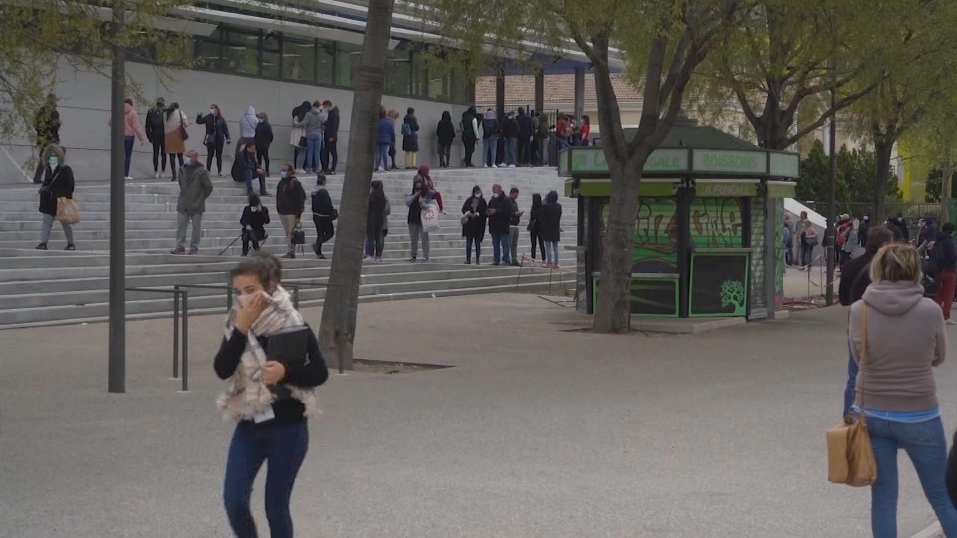 法國加強抗疫措施進一步限制民眾活動