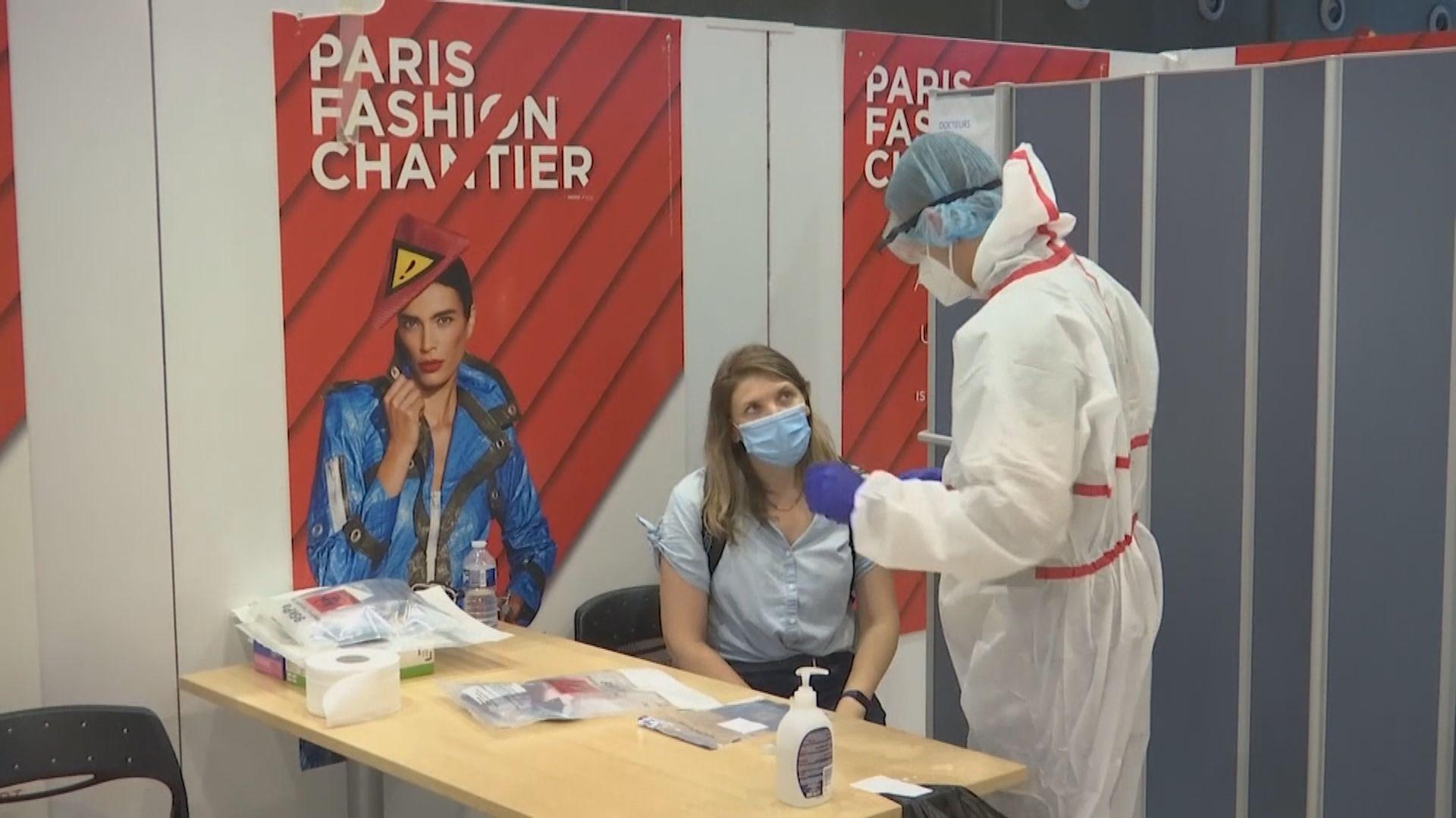 法國規定16國旅客入境後做病毒測試