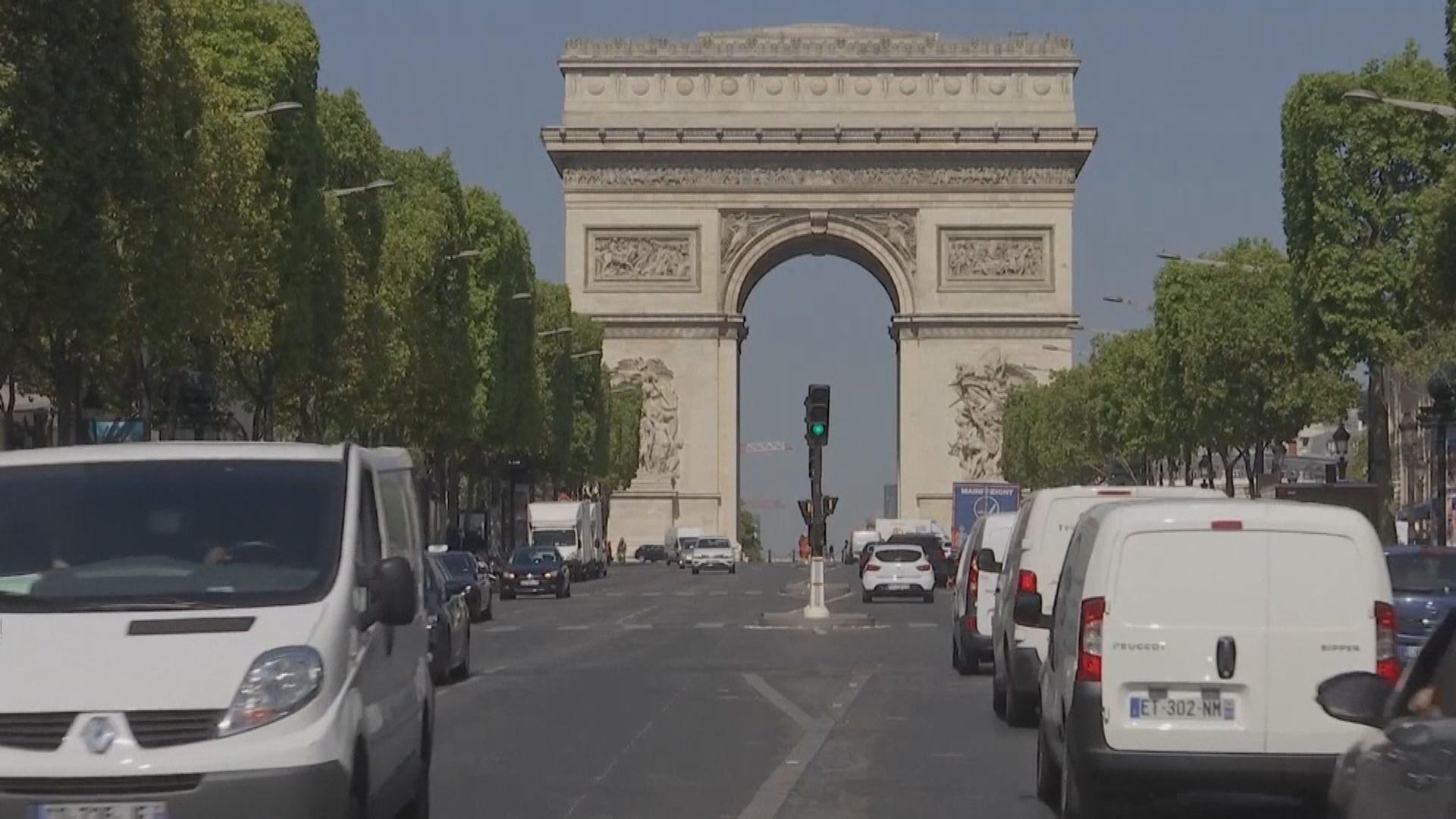 法國巴黎計劃強制民眾於部分戶外地方戴口罩