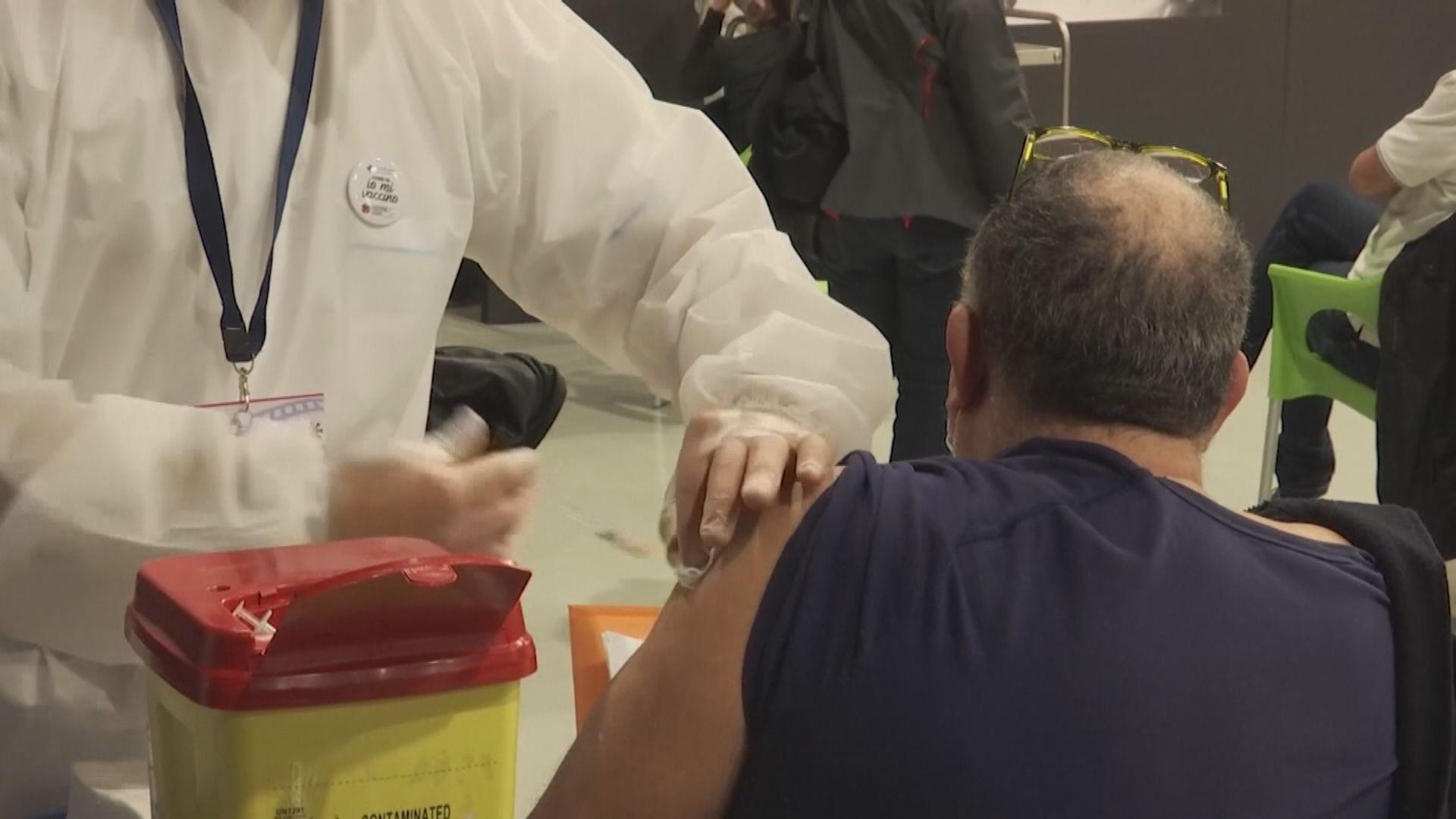 法國強制醫護人員九月中前接種新冠疫苗