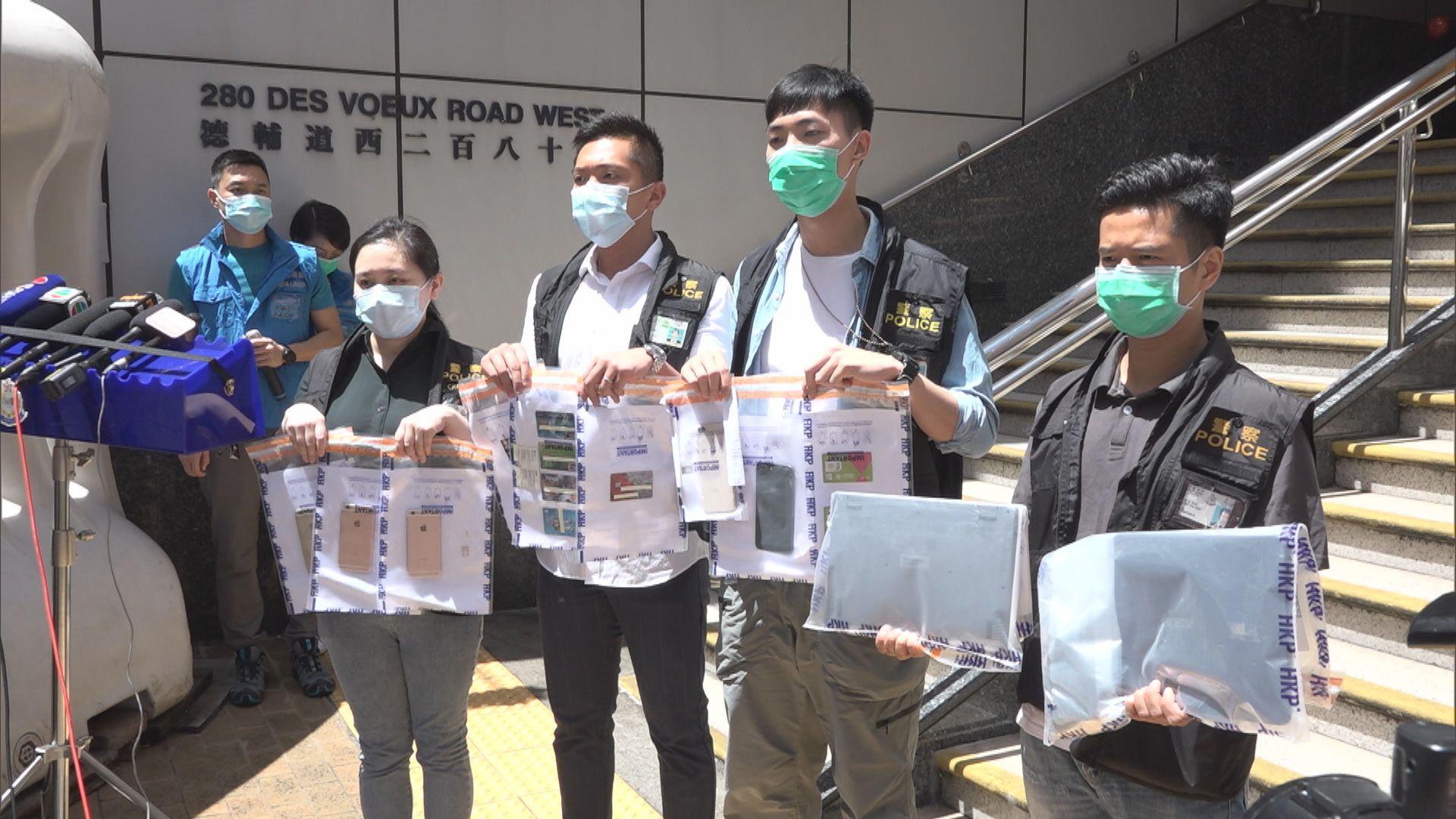 警方破獲網上售賣防疫用品騙案拘三人