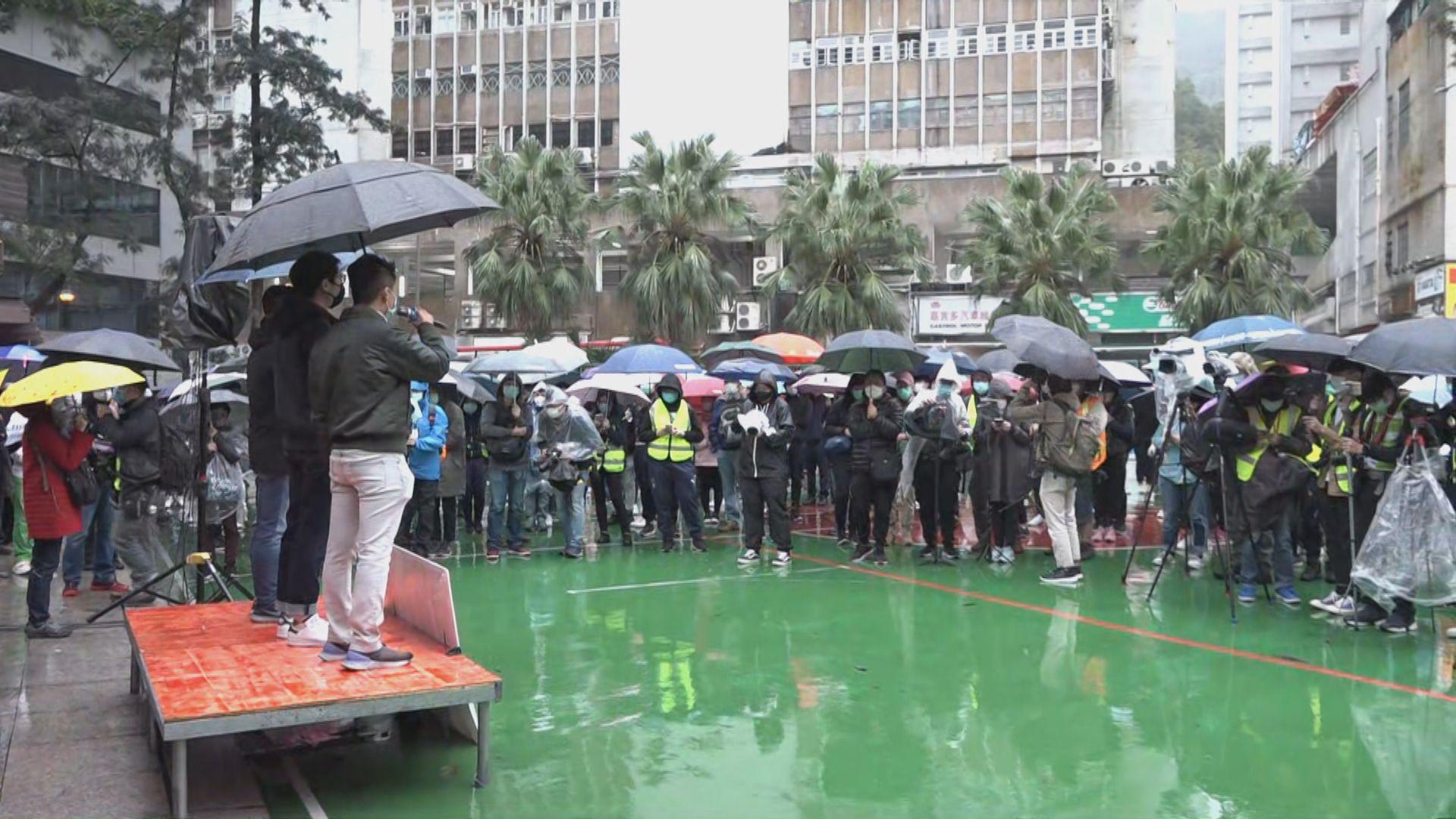 逾百人火炭集會反對駿洋邨成為檢疫中心