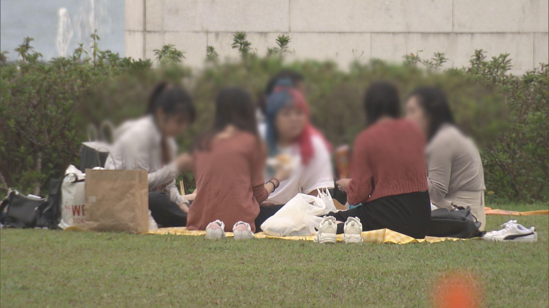 第四波疫情爆發 周末公園部分人違反限聚令