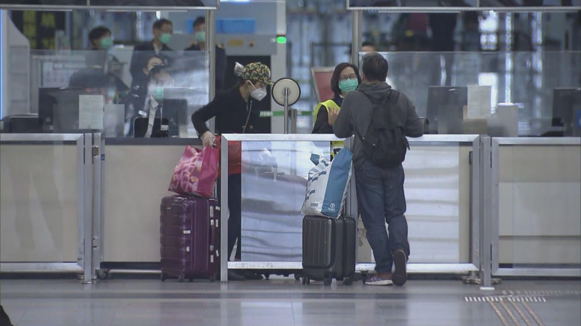 廣東省調整香港入境廣東防控措施