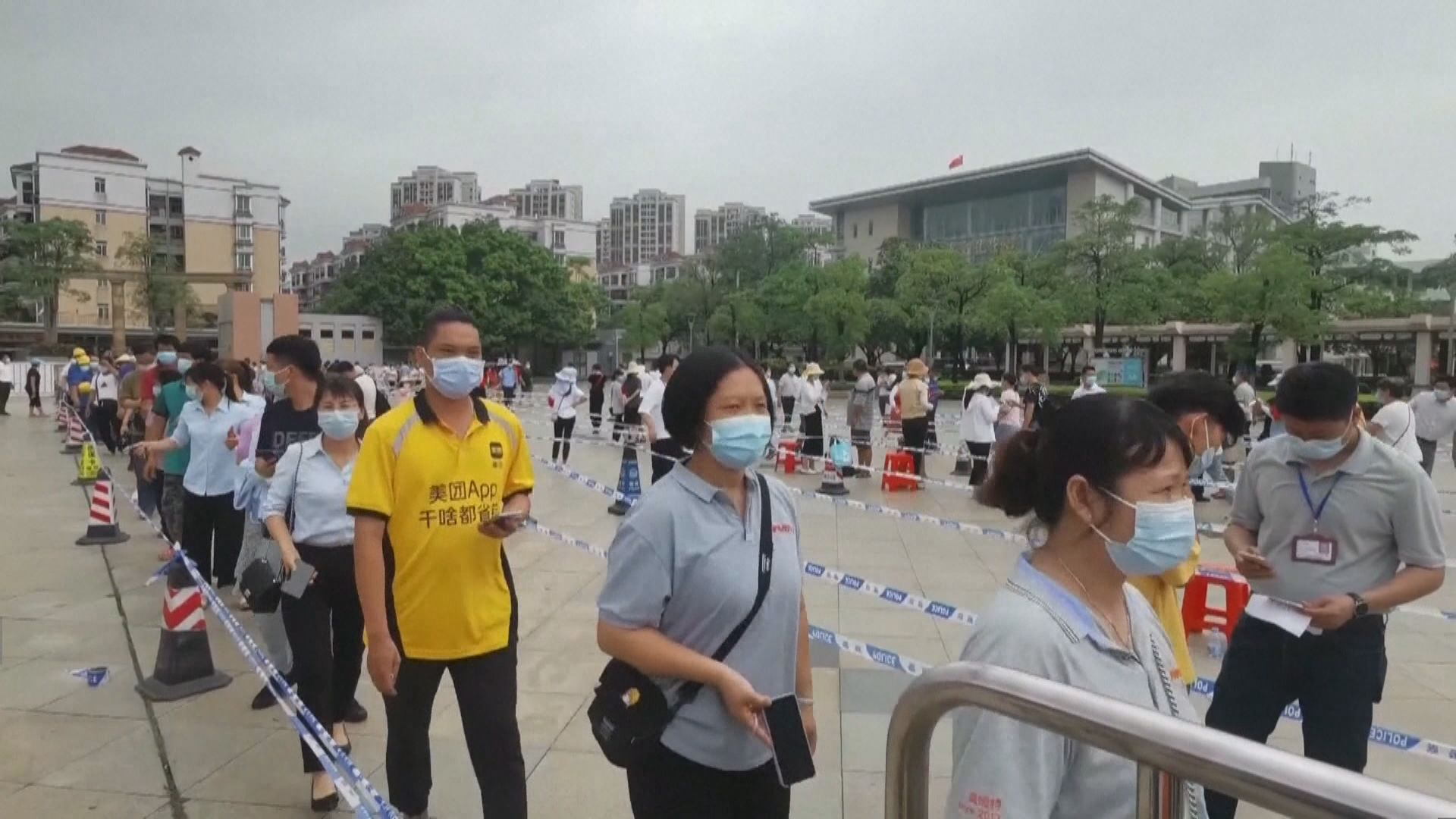 廣東新增八宗新冠病毒本地確診個案