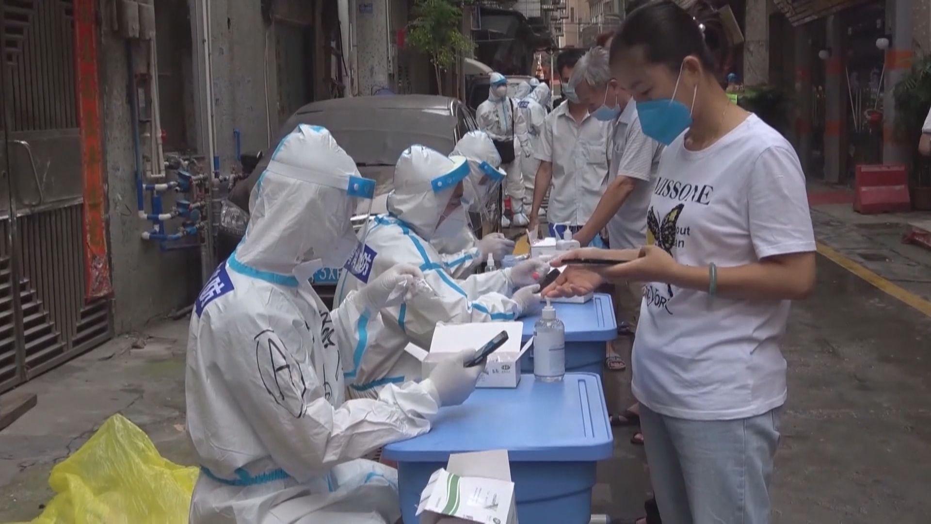 廣東新增4宗本地確診個案 全部來自廣州