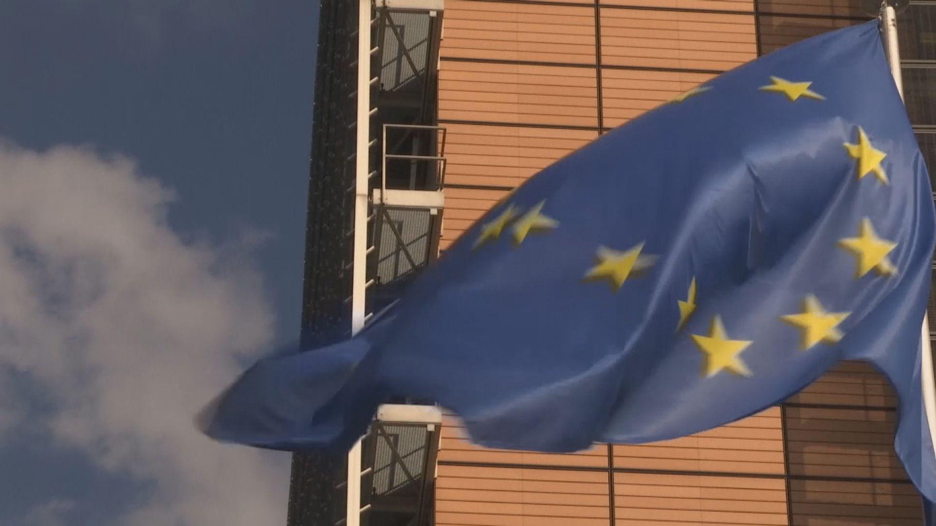 歐盟理事會證實首宗職員確診個案